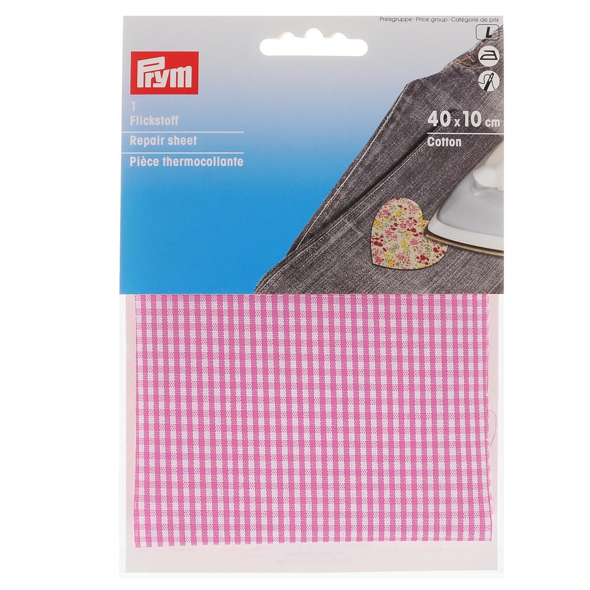 Термоткань для заплаток Prym Клетка Виши, цвет: белый, розовый, 40 см х 10 см929430Термоткань Prym Клетка Виши, изготовленная из 100% хлопка и оснащенная с обратной стороны клеевым слоем, используется в качестве заплаток. С помощью нее вы сможете быстро и без труда заделать дырку в джинсах, шортах и пр. Обрежьте края дырки от лишних ниток, прогладьте их утюгом, приложите заранее отрезанный кусок термоткани нужного размера и как следует прогладьте ткань не менее 12 секунд. Для дополнительной прочности ткань можно еще и настрочить. С термотканью Prym Клетка Виши ваши вещи приобретут яркий и креативный дизайн. Размер: 40 см х 10 см.