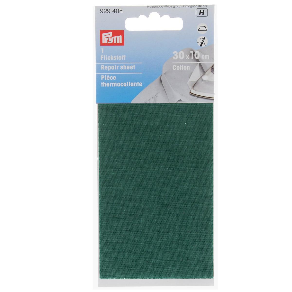 Термоткань для заплаток Prym, цвет: зеленый, 30 см х 10 см929405Однотонная термоткань Prym, изготовленная из 100% хлопка и оснащенная с обратной стороны клеевым слоем, используется в качестве заплаток. С помощью нее вы сможете быстро и без труда заделать дырку в джинсах, шортах и пр. Обрежьте края дырки от лишних ниток, прогладьте их утюгом, приложите заранее отрезанный кусок термоткани нужного размера и как следует прогладьте ткань не менее 12 секунд. Для дополнительной прочности ткань можно еще и настрочить. Размер: 30 см х 10 см.