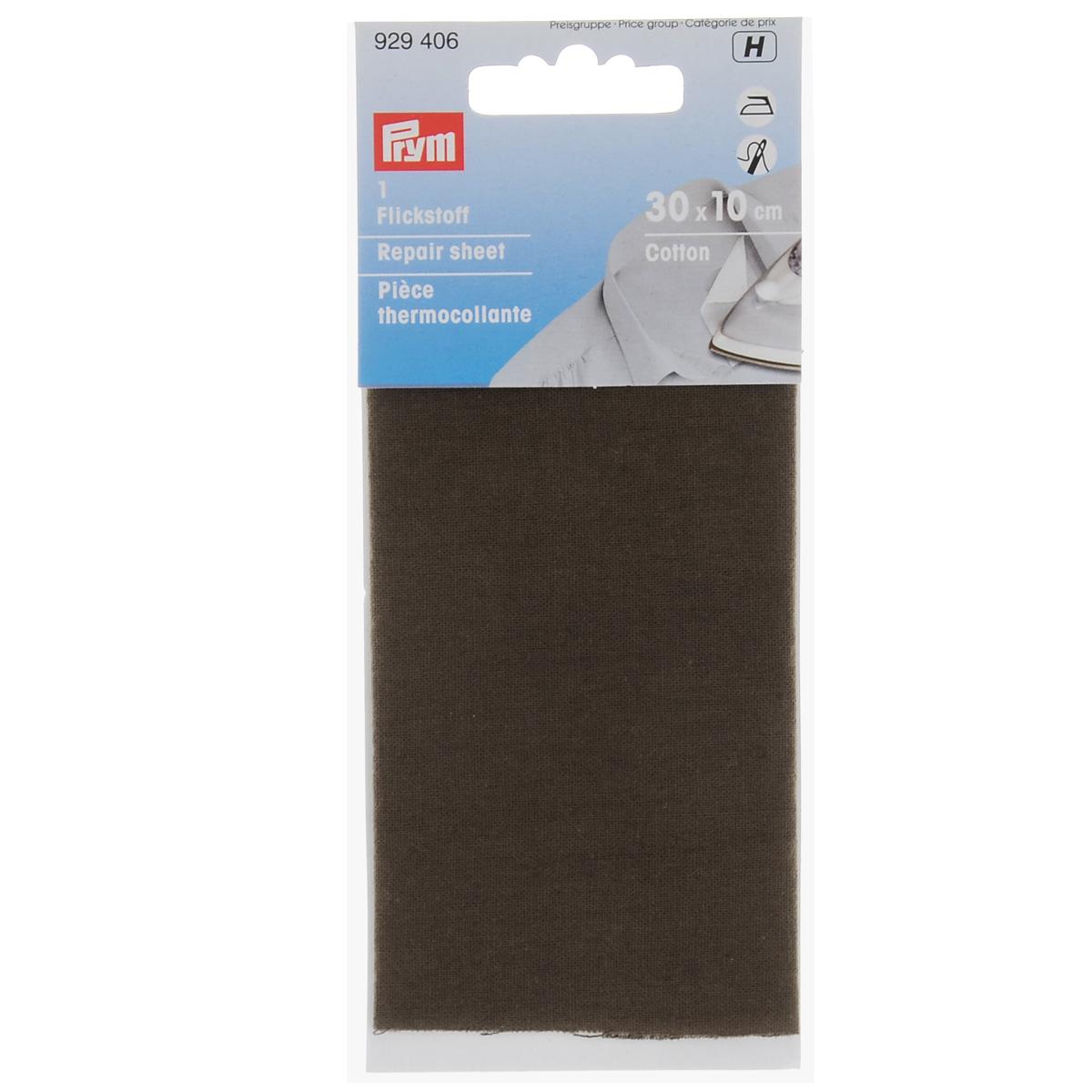 Термоткань для заплаток Prym, цвет: коричневый, 30 х 10 см929406Однотонная термоткань Prym, изготовленная из 100% хлопка и оснащенная с обратной стороны клеевым слоем, используется в качестве заплаток. С помощью нее вы сможете быстро и без труда заделать дырку в джинсах, шортах и пр. Обрежьте края дырки от лишних ниток, прогладьте их утюгом, приложите заранее отрезанный кусок термоткани нужного размера и как следует прогладьте ткань не менее 12 секунд. Для дополнительной прочности ткань можно еще и настрочить. Размер: 30 см х 10 см.