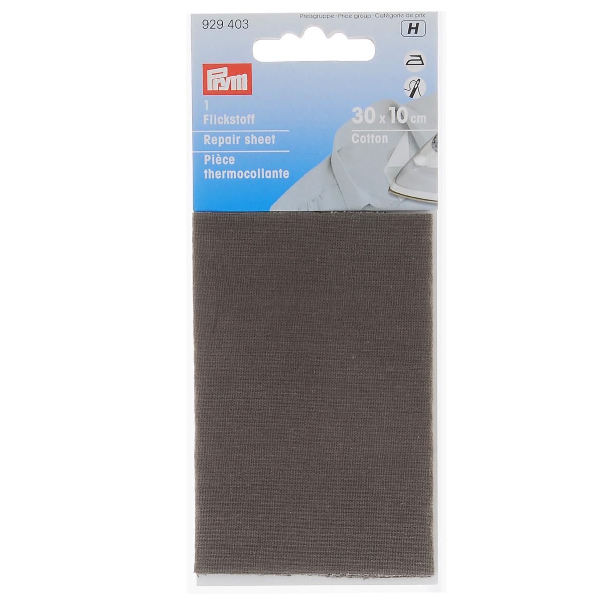 Термоткань для заплаток Prym, цвет: серый, 30 см х 10 см929403Однотонная термоткань Prym, изготовленная из 100% хлопка и оснащенная с обратной стороны клеевым слоем, используется в качестве заплаток. С помощью нее вы сможете быстро и без труда заделать дырку в джинсах, шортах и пр. Обрежьте края дырки от лишних ниток, прогладьте их утюгом, приложите заранее отрезанный кусок термоткани нужного размера и как следует прогладьте ткань не менее 12 секунд. Для дополнительной прочности ткань можно еще и настрочить. Размер: 30 см х 10 см.