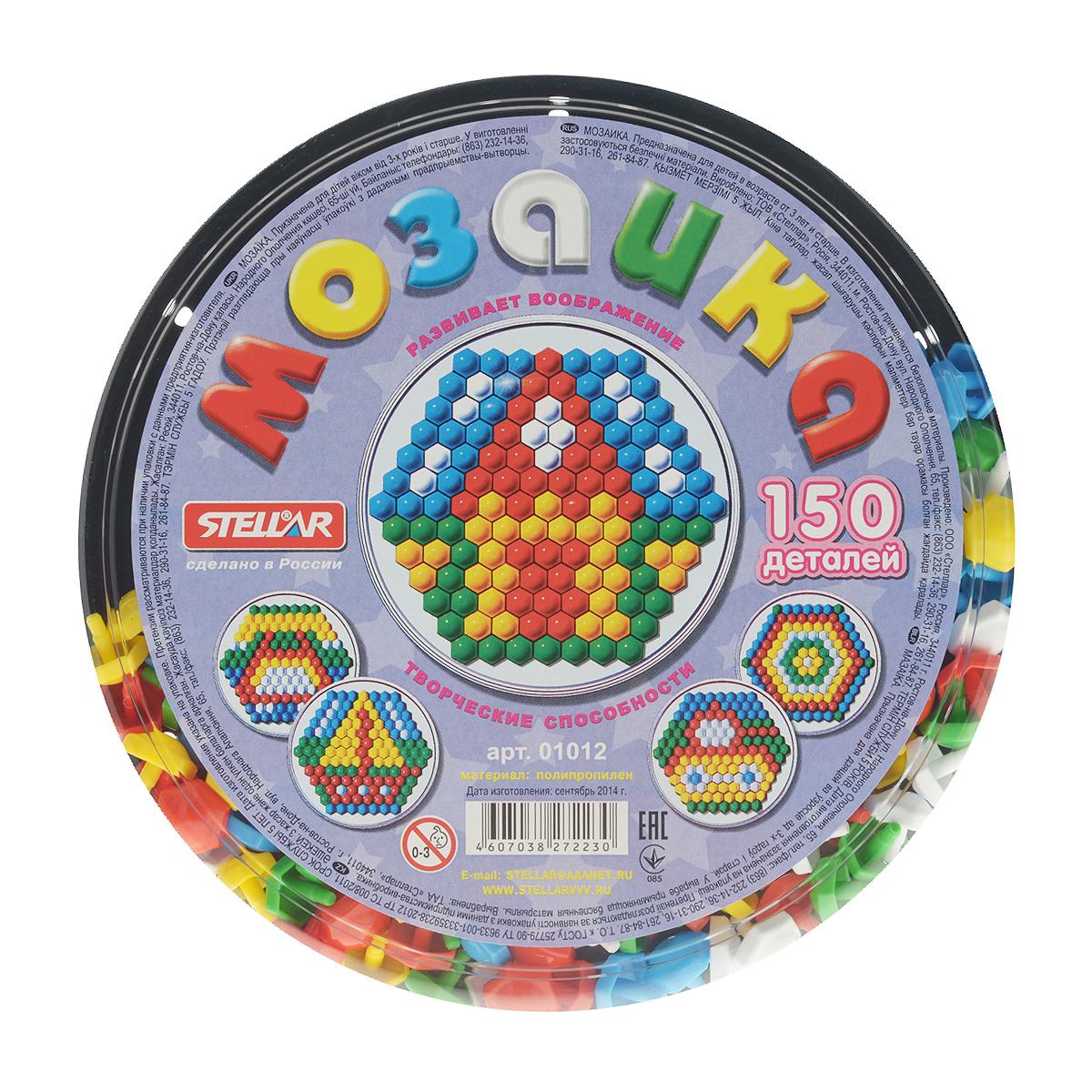 Мозаика Stellar, 150 элементов01012Мозаика Stellar - это яркая и увлекательная развивающая игра. Мозаика включает в себя игровое поле, которое также является контейнером для фишек, и 150 разноцветных выпуклых элементов, при помощи которых ребенок сможет создавать объемные цветные картинки. Для этого ему нужно лишь вставлять фишки в плату, руководствуясь изображениями на коробке или собственной фантазией. Элементы мозаики выполнены из полипропилена. Рисунки, представленные на упаковке, являются только примером, так как эта универсальная мозаика раскрывает перед ребенком неограниченные возможности моделирования и создания собственных шедевры. Оригинальная конструкция платы позволяет легко вставлять и фиксировать фишки, предотвращая их выпадение при переворачивании или переноске собранной картинки. Игры с мозаикой способствуют развитию у малышей мелкой моторики рук, координации движений, внимательности, логического и абстрактного мышления, ориентировку на плоскости, а также воображения и творческих...