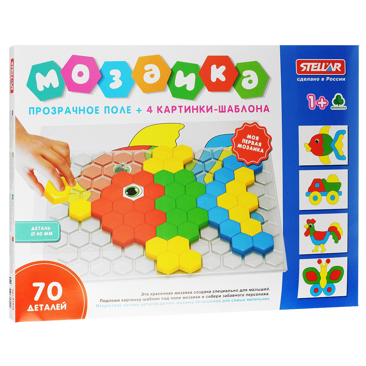 Мозаика Stellar, 70 элементов01078Мозаика для малышей Stellar с прозрачным полем - это яркая и увлекательная развивающая игра. Мозаика включает в себя прозрачное игровое поле, 4 картинки-шаблона и 70 крупных разноцветных элементов, при помощи которых ребенок сможет создавать объемные цветные картинки. Элементы мозаики выполнены из полипропилена. Эта красочная мозаика создана специально для малышей. Достаточно подложить картинку-шаблон под поле мозаики - и ребенок легко соберет то, что на ней изображено. Игры с мозаикой способствуют развитию у малышей мелкой моторики рук, координации движений, внимательности, логического и абстрактного мышления, ориентировку на плоскости, а также воображения и творческих способностей.