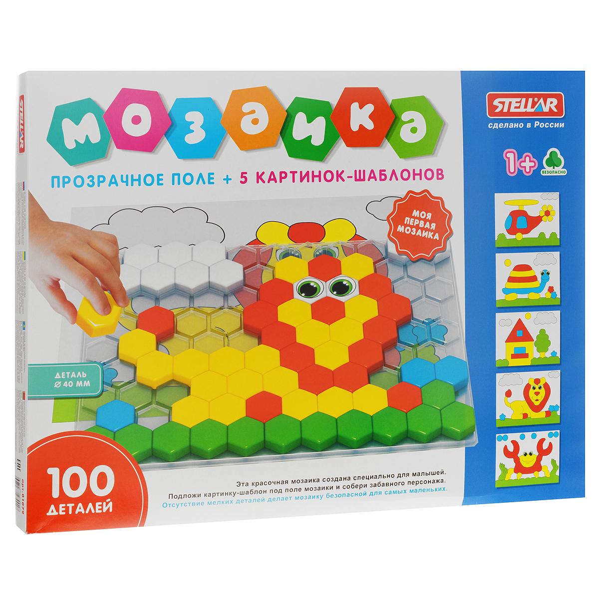 Мозаика Stellar, 100 элементов01079Мозаика для малышей Stellar - это яркая и увлекательная развивающая игра. Мозаика включает в себя прозрачное игровое поле, 5 картинок-шаблонов и 100 крупных разноцветных элементов, при помощи которых ребенок сможет создавать объемные цветные картинки. Элементы мозаики выполнены из полипропилена. Эта красочная мозаика создана специально для малышей. Достаточно подложить картинку-шаблон под поле мозаики - и ребенок легко соберет то, что на ней изображено. Игры с мозаикой способствуют развитию у малышей мелкой моторики рук, координации движений, внимательности, логического и абстрактного мышления, ориентировку на плоскости, а также воображения и творческих способностей.