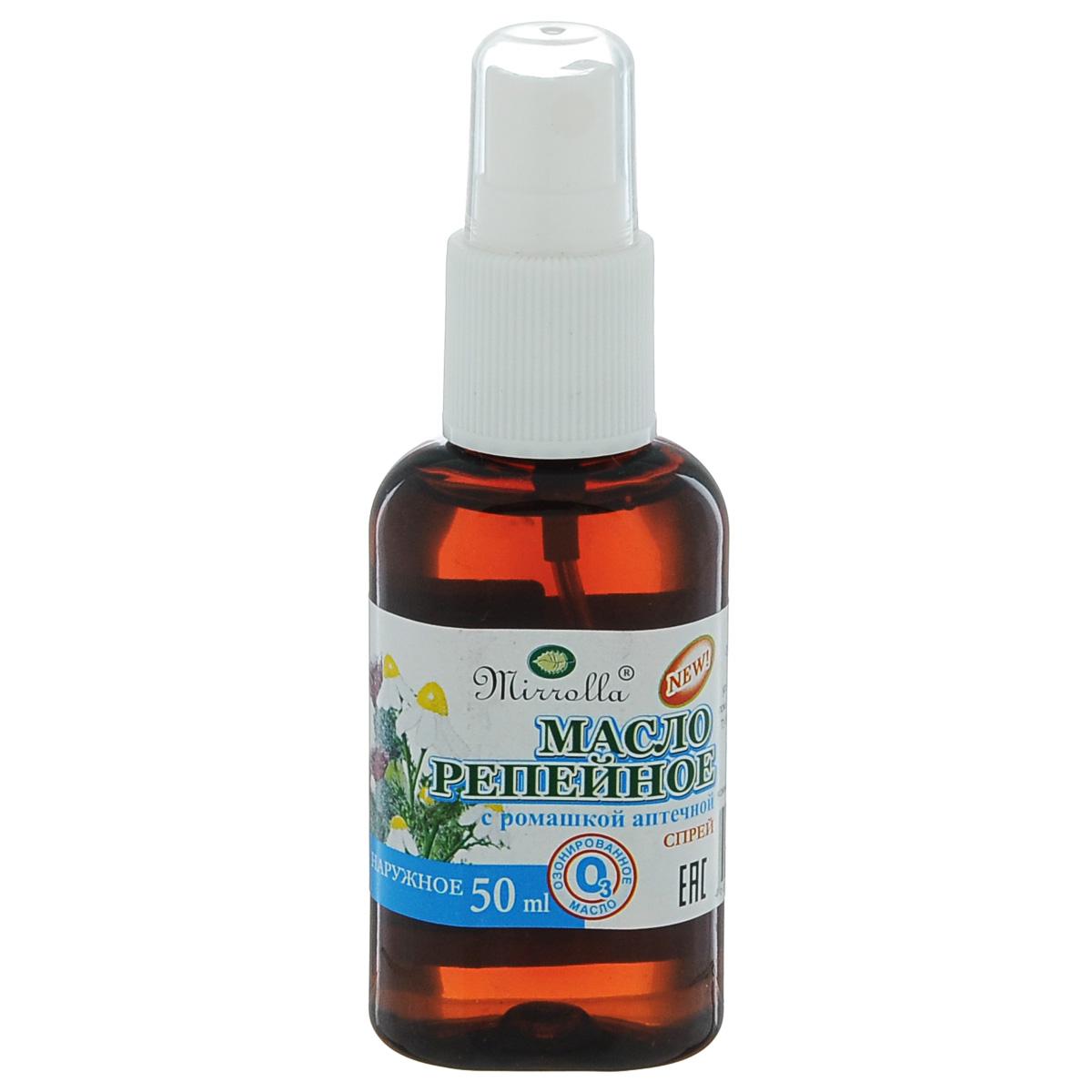 Мирролла Репейное масло с ромашкой аптечной, озонированное, 50 мл4650001793355Репейное масло содержит активный инулин, богатый комплекс витаминов, протеин, жирные кислоты, дубильные вещества и минеральные соли. Ромашка аптечная способствует ослаблению аллергических реакций и ускорению процесса регенерации. В масле ромашки содержится азулен, который оказывает противоаллергический эффект. Озон (Оз) – форма активного кислорода – усиливает воздействие активных ингредиентов, укрепляет и оживляет клетки корней волос. Озонированное репейное масло с ромашкой аптечной «Мирролла»: - улучшает тканевое дыхание; - нормализует метаболические процессы в фолликулах; - стимулирует рост и обновление волос, препятствует их выпадению; - предотвращает ломкость сухих и поврежденных волос; - придает волосам мягкость и шелковистость.