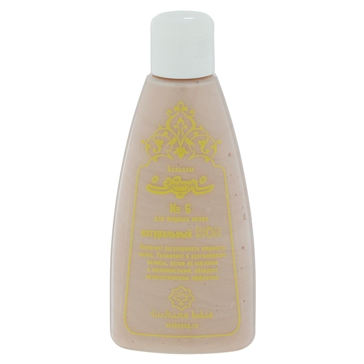 Зейтун Бальзам для волос №6, 150 млZ0506Увлажняет и разглаживает волосы, делая их мягкими и шелковистыми, обладает антистатическим эффектом.