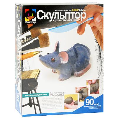 Набор для создания скульптуры Мышонок207002С помощью набора для создания скульптуры Мышонок ребенок сможет самостоятельно слепить из глины замечательную фигурку из простых геометрических форм. В набор входит: скульптурная глина, пластиковый стек, подробная инструкция. Создание объемной формы из пластичной глины станет для ребенка увлекательнейшим занятием и доставит сплошное удовольствие! Набор для творчества дает уникальную возможность эффективному развитию в детях эстетического вкуса, творческой инициативы, пространственного воображения, координации движения, усидчивости.