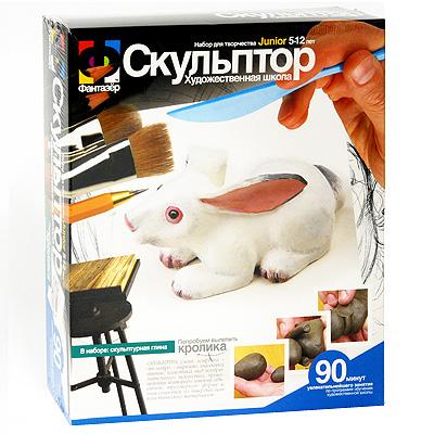 Набор для создания скульптуры Кролик207007С помощью набора для создания скульптуры Кролик ребенок сможет самостоятельно слепить из глины замечательную фигурку из простых геометрических форм. В набор входит: скульптурная глина, пластиковый стек, подробная инструкция. Создание объемной формы из пластичной глины станет для ребенка увлекательнейшим занятием и доставит сплошное удовольствие! Набор для творчества дает уникальную возможность эффективному развитию в детях эстетического вкуса, творческой инициативы, пространственного воображения, координации движения, усидчивости.