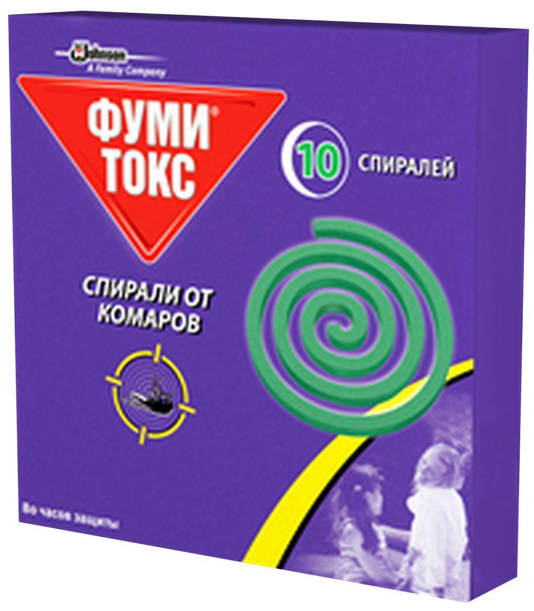 Спирали от комаров ФУМИТОКС зеленые 10 шт + спираль в подарок 20/12623054Мгновенное действие после поджигания спирали: отгоняет и уничтожает комаров. Не гаснет под воздействием легкого ветра. Компактность и простота в использовании. Используется на открытом воздухе или хорошо проветриваемых помещениях.