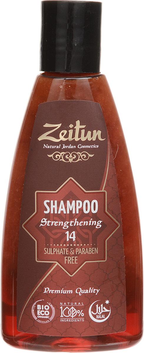 Зейтун Шампунь №14 для укрепления волос, 150 млZ0414Максимально эффективно питает и укрепляет корни волос, восстанавливает слабые и ломкие волосы, стимулирует их рост. Эффект обеспечивается как за счет свойств касторового масла, одного из лучших для волос, так и других оптимально подобранных компонентов, которые, ухаживая за кожей головы, стимулируют микроциркуляцию крови в капиллярах, питают луковицы натуральными витаминами и укрепляют корни волос.