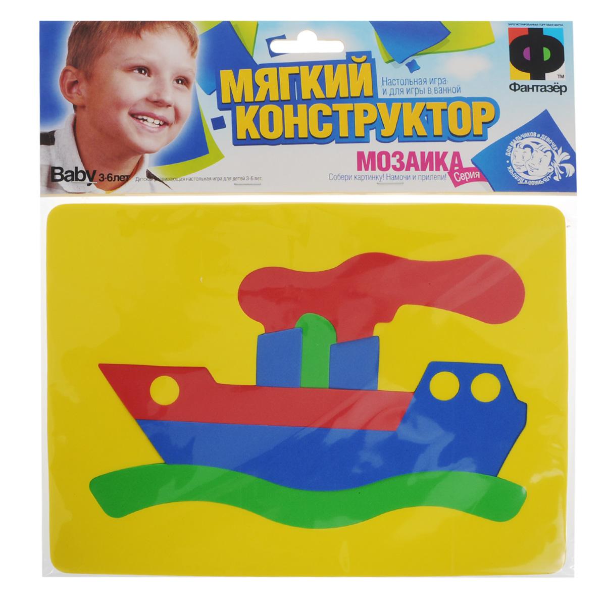 Мягкая мозаика Фантазер Кораблик, 11 элементов063551К