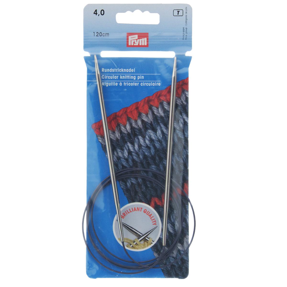 Спицы Prym, латунные, круговые, диаметр 4 мм, длина 120 см212147Спицы для вязания Prym изготовлены из латуни. Кончики спиц закругленные. Спицы скреплены гибким, пластиковым шнуром. Они прочные, легкие, гладкие, удобные в использовании. Круговые спицы наиболее удобны для выполнения деталей и изделий, не имеющих швов. Короткими круговыми спицами вяжут бейки горловины, воротники-гольф, длинными спицами можно вязать по кругу целые модели. Вы сможете вязать для себя, делать подарки друзьям. Рукоделие всегда считалось изысканным, благородным делом. Работа, сделанная своими руками, долго будет радовать вас и ваших близких. Диаметр: 4 мм. Материал: латунь, пластик.