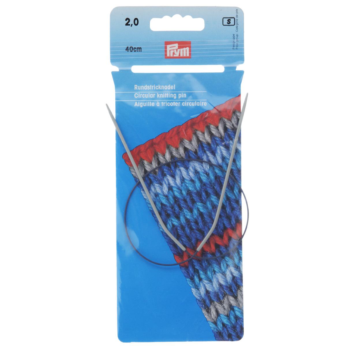 Спицы Prym, алюминиевые, круговые, диаметр 2 мм, длина 40 см211200Спицы для вязания Prym изготовлены из алюминия. Кончики спиц закругленные. Спицы скреплены гибким, пластиковым шнуром. Они прочные, легкие, гладкие, удобные в использовании. Круговые спицы наиболее удобны для выполнения деталей и изделий, не имеющих швов. Короткими круговыми спицами вяжут бейки горловины, воротники-гольф, длинными спицами можно вязать по кругу целые модели. Вы сможете вязать для себя, делать подарки друзьям. Рукоделие всегда считалось изысканным, благородным делом. Работа, сделанная своими руками, долго будет радовать вас и ваших близких. Диаметр: 2 мм. Материал: алюминий, пластик.