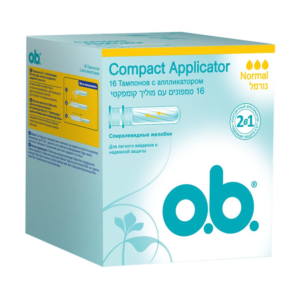 O.B. Тампоны Compact Applicator Normal, 16 шт83568Тампоны O.B. ProComfort Normal с аппликаторами предназначены для легкого введения и надежной защиты. Спиралевидные желобки были специально разработаны, чтобы проводить жидкость внутрь тампона. Размер тампоном с аппликаторами настолько мал, что тампон может поместиться в вашей ладони или кармане. Аппликатор поможет ввести тампон удобно и гигиенично. Подходят для слабых или средних выделений. Товар сертифицирован.