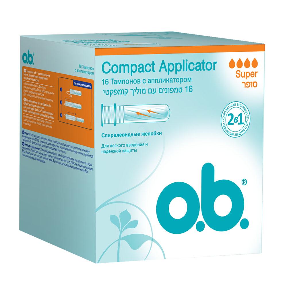 O.B. Тампоны Compact Applicator Super, 2в1, 16 шт83569Тампоны O.B. ProComfort Super с аппликаторами предназначены для легкого введения и надежной защиты. Спиралевидные желобки были специально разработаны, чтобы проводить жидкость внутрь тампона. Размер тампоном с аппликаторами настолько мал, что тампон может поместиться в вашей ладони или кармане. Аппликатор поможет ввести тампон удобно и гигиенично. Подходят при средних и обильных выделениях. Товар сертифицирован.