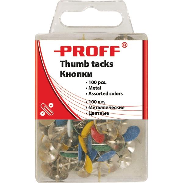 Кнопки канцелярские Proff, 100 штPF0535Канцелярские кнопки Proff предназначены для крепления информации к пробковым досками и другим поверхностям, удобны для маркировки. Кнопки изготовлены из высококачественного металла с цветными шляпками и упакованы в пластиковую коробку с европодвесом. Цветные канцелярские кнопки Proff разбавят строгую офисную обстановку яркими цветами и поднимут настроение.