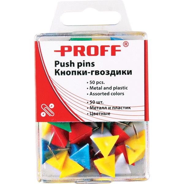 Кнопки-гвоздики Proff, 50 шт. PF0533PF0533Канцелярские кнопки-гвоздики Proff предназначены для крепления информации к пробковым досками и другим поверхностям, удобны для маркировки. Кнопки изготовлены из высококачественного металла с цветными шляпками в виде пирамидок и упакованы в пластиковую коробку с европодвесом. Цветные канцелярские кнопки Proff разбавят строгую офисную обстановку яркими цветами и поднимут настроение.