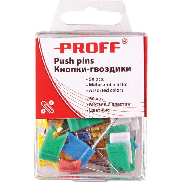 Кнопки-гвоздики Proff Флажок, цветные, 50 штPF0534Кнопки-гвоздики Proff изготовлены из пластика и металла. Имеют разноцветные шляпки в виде флажков. В комплекте 50 штук. Хранятся в пластиковой прозрачной коробочке.