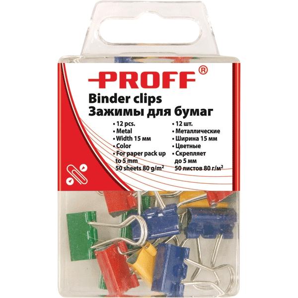 Зажимы для бумаг Proff, 15 мм, 12 штPF0526Металлические зажимы для бумаг Proff предназначены для временного скрепления листов, размером до 5 мм (50 листов, плотностью 80г/м2) стандартной бумаги. Зажимы для бумаг не мнут документы, не оставляют следов, имеют удобные ушки. Зажимы выполнены из высококачественной стали. С набором зажимов для бумаг Proff ваш рабочий стол всегда будет в порядке.