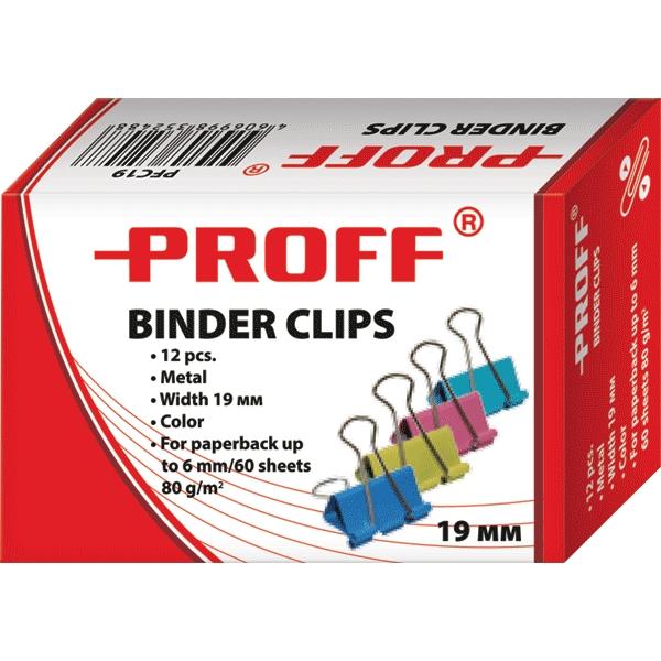 Зажимы для бумаг Proff, 19 мм, 12 штPFC19Металлические зажимы для бумаг Proff предназначены для временного скрепления листов, размером до 6 мм (60 листов, плотностью 80г/м2) стандартной бумаги. Зажимы для бумаг не мнут документы, не оставляют следов, имеют удобные ушки. Зажимы выполнены из высококачественной стали. С набором зажимов для бумаг Proff ваш рабочий стол всегда будет в порядке.