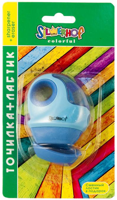"Точилка Silwerhof ""Colorful"", с ластиком, цвет: голубой 191011-08"