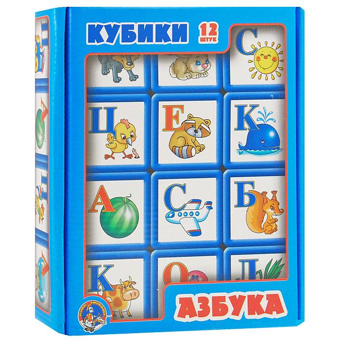 Кубики Азбука, 12 шт. 0034900349Кубики Азбука познакомят малыша с буквами и помогут научиться составлять простые слова. Комплект включает 12 кубиков с наклейками. Кубики, выполненные из безопасного пластика, имеют бортики, которые защищают изображение от сковыривания и износа. Рисунки животных, птиц и предметов, которые начинаются с нужных нам букв алфавита, выполнены детским художником Людмилой Двининой. Картинки ни с чем не спутаешь и никак по-другому ни назовешь, что крайне важно для ребенка. Двенадцать кубиков - достаточное количество для составления большинства слов букваря. Кубики не только неплохо справляются с обучением малышей буквам, слогам и чтению, но и являются хорошим строительным материалом. При этом, даже строя башенки и домики, ребенок непроизвольно запоминает буквы алфавита. Игра с кубиками развивает зрительное восприятие, наблюдательность и внимание, мелкую моторику рук и произвольные движения. Ребенок научится складывать целостный образ из частей, определять недостающие детали...