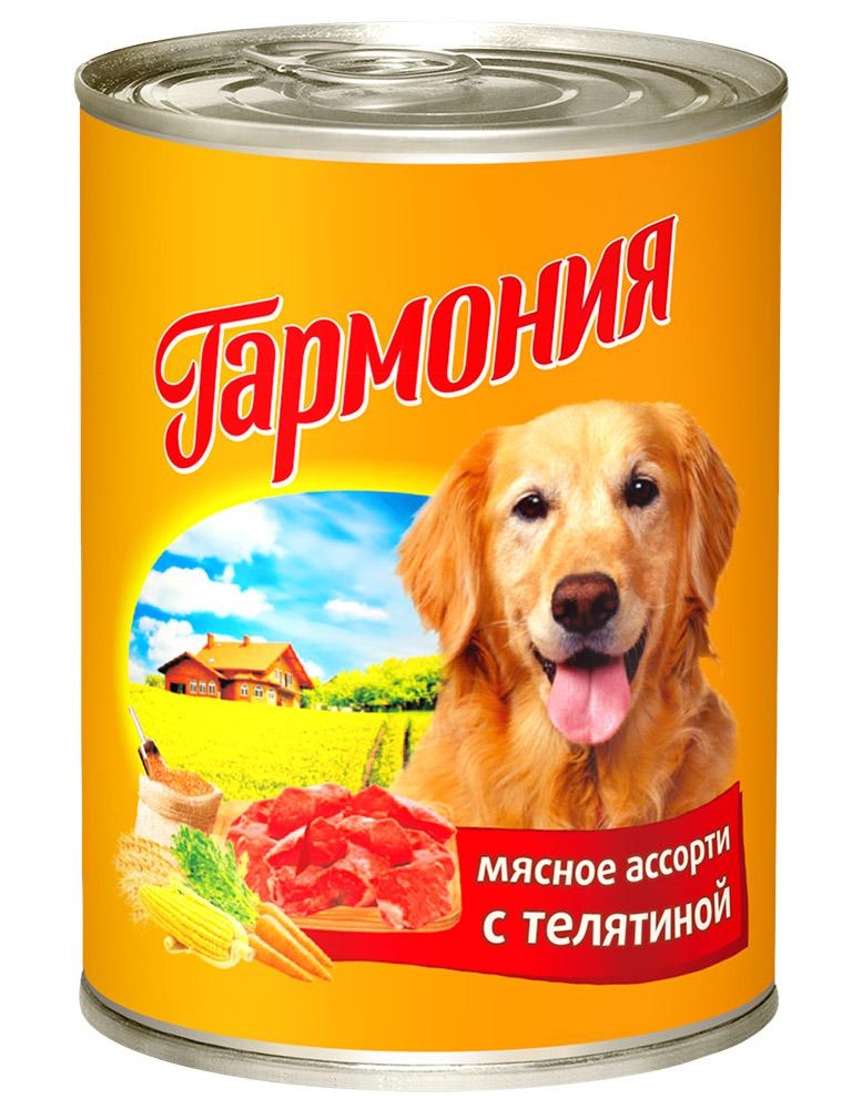Консервы для собак Зоогурман Гармония, с телятиной, 340 г0559Консервы Зоогурман Гармония разработаны для собак с нормальной активностью с учетом их энергетических потребностей. Консервы содержат оптимально сбалансированный комплекс жизненно важных питательных веществ: - белки для развития мышечной системы; - полиненасыщенные кислоты для здоровой кожи и блестящей шерсти; - антиоксиданты для укрепления иммунитета; - клетчатку для здорового пищеварения. Консервы обеспечивают вашей собаке здоровье и необходимые жизненные силы. Состав: телятина, растительный белок, субпродукты мясные, растительное масло, костная мука, желирующая добавка, соль, вода. Пищевая ценность 100 г продукта: сырой протеин не менее 8 г, сырой жир не более 7 г, углеводы не более 3 г, сырая зола не более 3 г, массовая доля поваренной соли 0,5-0,7 г, костная мука 1%, влага не более 80%. Минеральные вещества в 100 г продукта: фосфор не более 0,8 г, кальций не более 0,9 г. Энергетическая ценность 100 г продукта:...