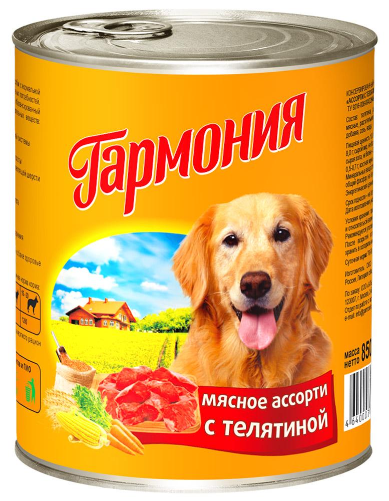 Консервы для собак Зоогурман Гармония, с телятиной, 850 г0566Консервы Зоогурман Гармония разработаны для собак с нормальной активностью с учетом их энергетических потребностей. Консервы содержат оптимально сбалансированный комплекс жизненно важных питательных веществ: - белки для развития мышечной системы; - полиненасыщенные кислоты для здоровой кожи и блестящей шерсти; - антиоксиданты для укрепления иммунитета; - клетчатку для здорового пищеварения. Консервы обеспечивают вашей собаке здоровье и необходимые жизненные силы. Состав: телятина, растительный белок, субпродукты мясные, растительное масло, костная мука, желирующая добавка, соль, вода. Пищевая ценность 100 г продукта: сырой протеин не менее 8 г, сырой жир не более 7 г, углеводы не более 3 г, сырая зола не более 3 г, массовая доля поваренной соли 0,5-0,7 г, костная мука 1%, влага не более 80%. Минеральные вещества в 100 г продукта: фосфор не более 0,8 г, кальций не более 0,9 г. Энергетическая ценность 100 г продукта:...