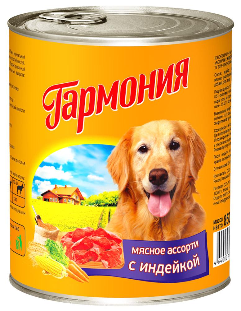 Консервы для собак Зоогурман Гармония, с индейкой, 850 г0580Консервы Зоогурман Гармония разработаны для собак с нормальной активностью с учетом их энергетических потребностей. Консервы содержат оптимально сбалансированный комплекс жизненно важных питательных веществ: - белки для развития мышечной системы; - полиненасыщенные кислоты для здоровой кожи и блестящей шерсти; - антиоксиданты для укрепления иммунитета; - клетчатку для здорового пищеварения. Консервы обеспечивают вашей собаке здоровье и необходимые жизненные силы. Состав: индейка, растительный белок, субпродукты мясные, растительное масло, костная мука, желирующая добавка, соль, вода. Пищевая ценность 100 г продукта: сырой протеин не менее 8,5 г, сырой жир не более 7,5 г, углеводы не более 3 г, сырая зола не более 3 г, массовая доля поваренной соли 0,5-0,7 г, костная мука 1%, влага не более 80%. Минеральные вещества в 100 г продукта: фосфор не более 0,8 г, кальций не более 0,9 г. Энергетическая ценность 100 г продукта:...