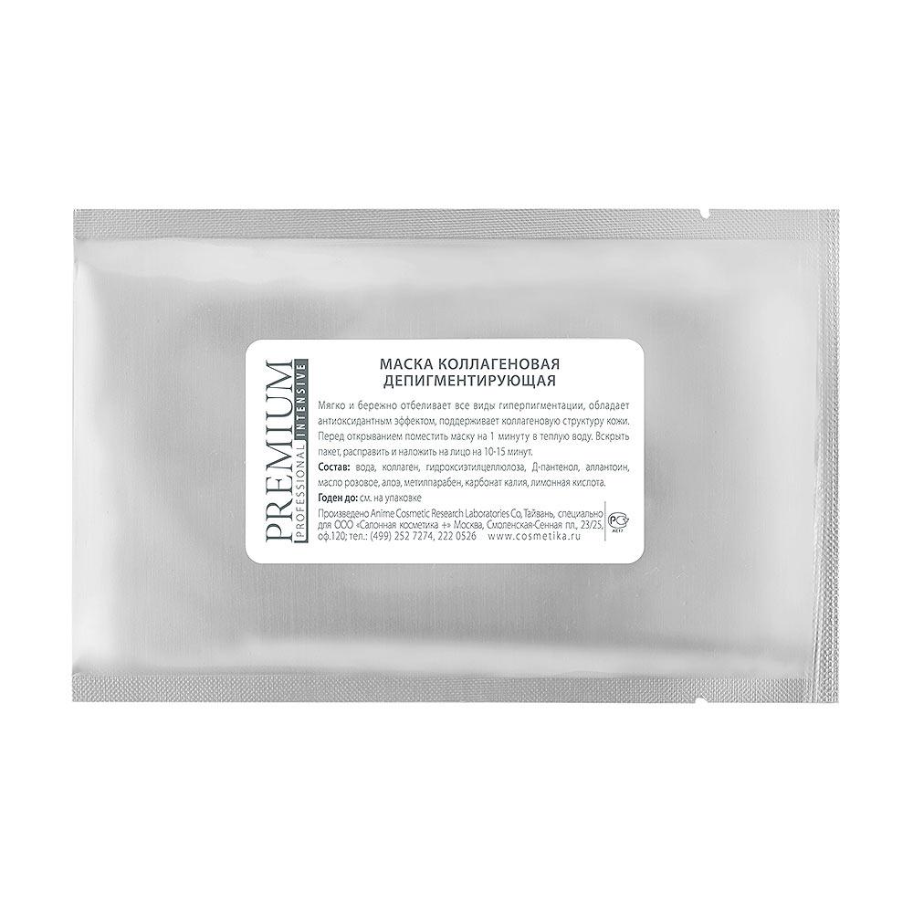 PREMIUM Intensive Маска коллагеновая Депигментирующая 30грГП050002Маска мягко и бережно осветляет пигментные пятна и веснушки. Состав: вода очищенная, коллаген гидролизованный, гидроксиэтилцеллюлоза, пантенол, аллантоин, гель алоэ вера, метилпарабен, калия карбонат, динатрий ЭДТА, масло розовое, лимонная кислота, натрия цитрат. Показания к применению Любой тип кожи с гиперпигментациями. Что содержится в биоактивном составе? Гидролизат коллагена Пантенол Гель алоэ вера Аллантоин Масло розовое Как применять? Домашнее применение. После очищения и тонизирования наложите расправленную маску на кожу лица на 10 – 15 минут. Остатки впитайте легкими массажными движениями или промокните салфеткой. Профессиональное применение. На этапе интенсивного ухода наложите расправленную маску на кожу лица на 10-15 минут. Остатки впитайте легкими массажными движениями или промокните салфеткой. Рекомендации. Перед применением положите невскрытый пакет на 1 минуту в теплую воду. Это позволит повысить комфорт при проведении процедуры. Что делает препарат? Обладает...