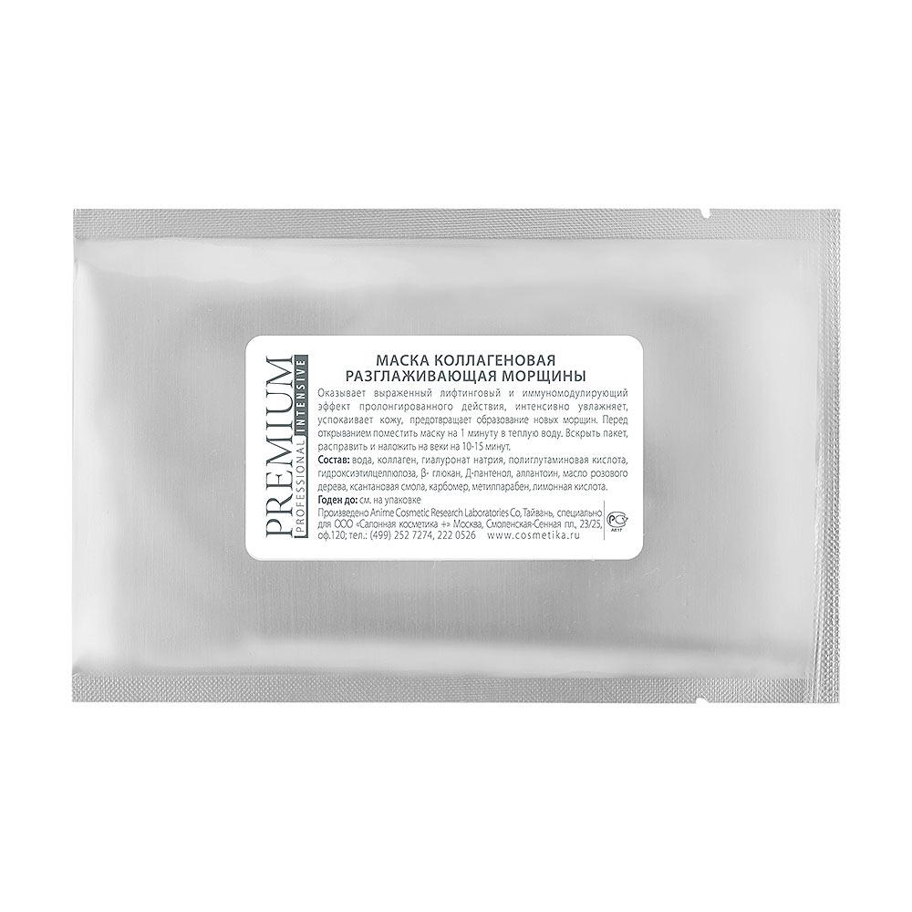 PREMIUM Intensive Маска коллагеновая Разглаживающая морщины30грГП050003Маска с выраженным лифтинговым и иммуномодулирующим эффектом пролонгированного действия. Состав: вода очищенная, коллаген гидролизованный, натрия гиалуронат, полиглутаминовая кислота, гидроксиэтилцеллюлоза, бета-глюкан, пантенол, аллантоин, масло розового дерева, ксантановая смола, карбомер, метилпарабен, лимонная кислота. Показания к применению Сухая увядающая кожа. Что содержится в биоактивном составе? Гидролизат коллагена Гиалуронат натрия Полиглутаминовая кислота ?-глюкан Пантенол Аллантоин Масло розового дерева Как применять? Домашнее применение. После очищения и тонизирования наложите расправленную маску на кожу лица на 10 – 15 минут. Остатки впитайте легкими массажными движениями или промокните салфеткой. Профессиональное применение. На этапе интенсивного ухода наложите расправленную маску на кожу лица на 10-15 минут. Остатки впитайте легкими массажными движениями или промокните салфеткой. Рекомендации. Перед применением положите невскрытый пакет на 1 минуту в теплую воду. Это...
