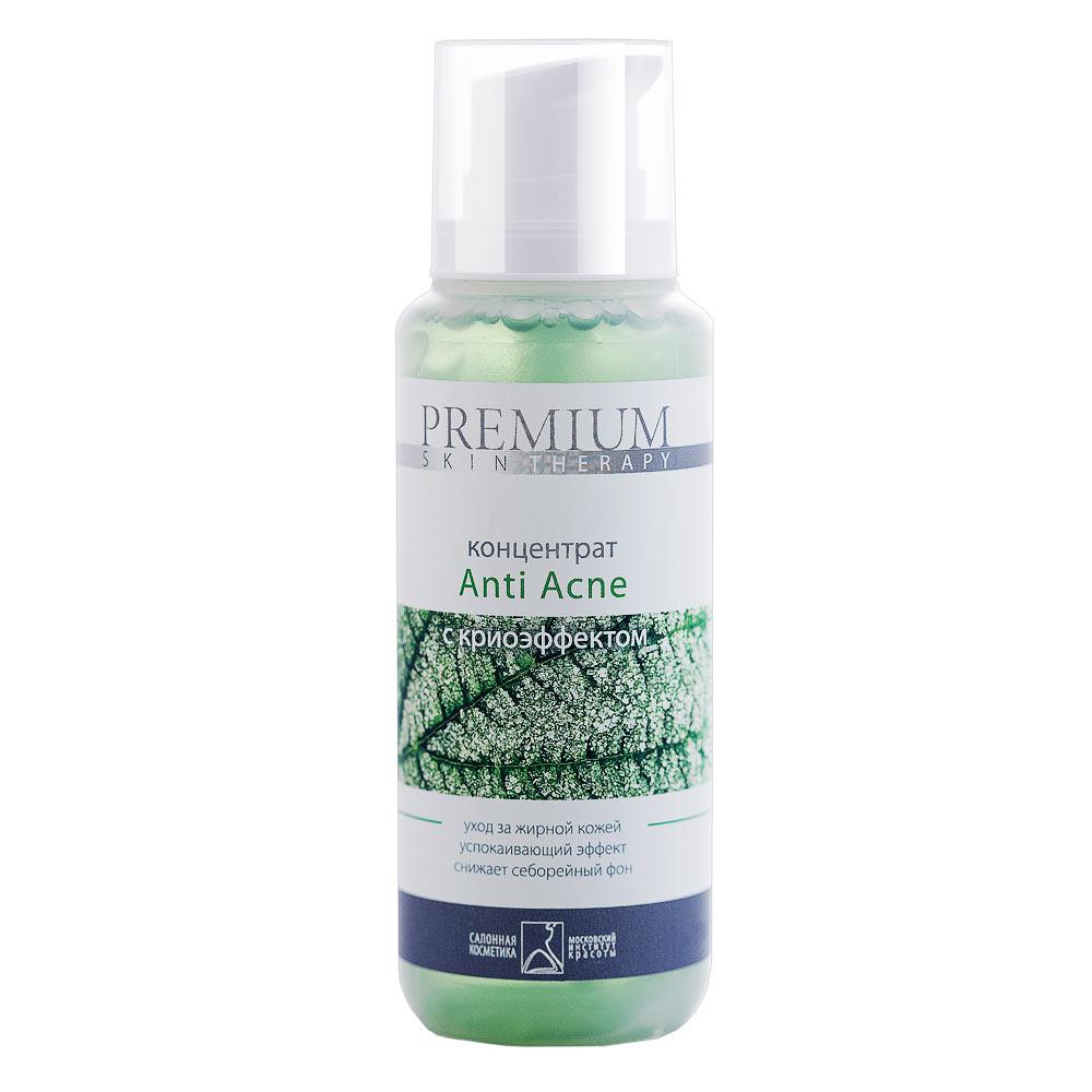 PREMIUM Skintherapy Концентрат Aнти-акне с криоэффектом 200мл (Premium)