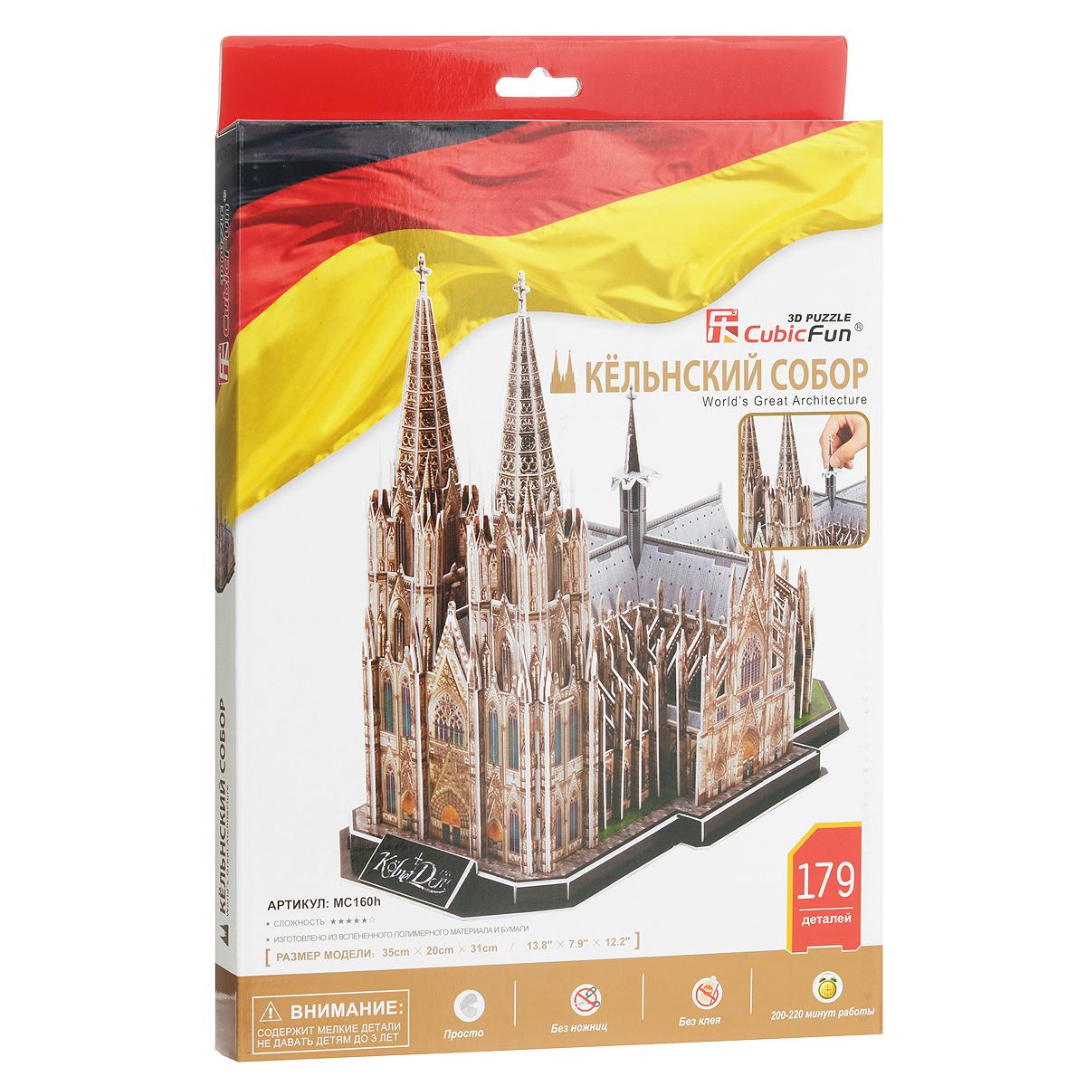 CubicFun Кельнский собор, Германия, 179 элементовMC160hОбъемный 3D-пазл Кельнский собор, Германия - прекрасный способ провести время увлекательно и с пользой. Комплект включает в себя 179 элементов, из которых вы и ваш ребенок сможете собрать модель римско-католического готического собора, который находится в Германии в городе Кельне. Для сборки модели клей и ножницы не понадобятся. Элементы оснащены пазами для легкого соединения. В комплект входит схематичная инструкция по сборке на русском языке. Пазл - великолепная игра для семейного досуга, захватывающая и взрослых, и детей. Сегодня собирание пазлов стало особенно популярным, главным образом, благодаря своей многообразной тематике, способной удовлетворить самый взыскательный вкус. Всегда приятно находиться в кругу семьи или друзей и собирать из разрозненных кусочков увлекательные сюжеты. Приблизительное время сборки: 200-220 минут.