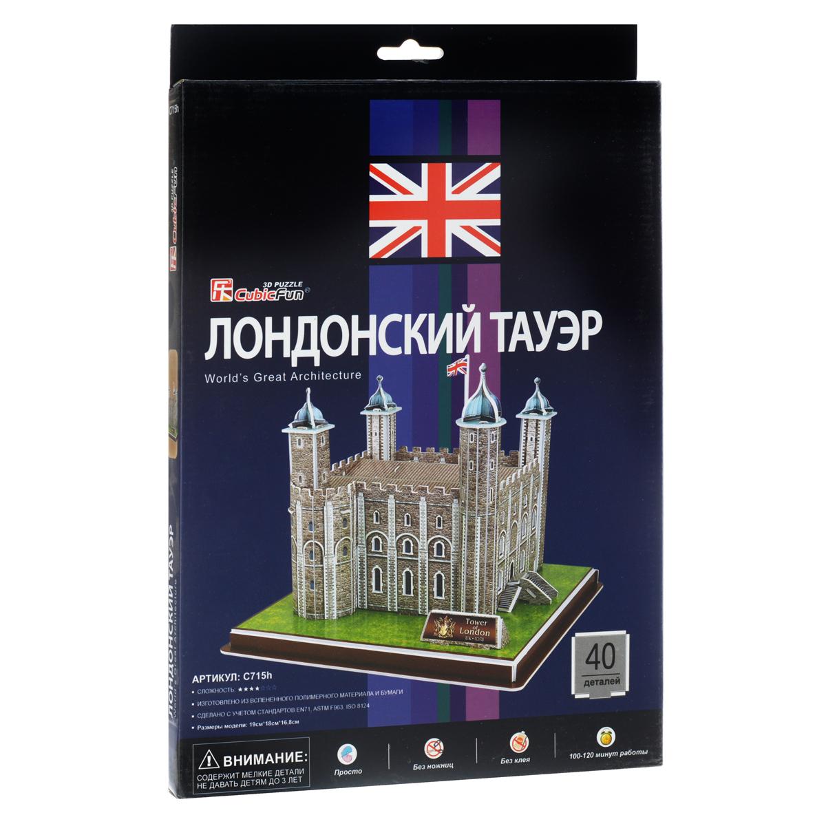 CubicFun Лондонский Тауэр, 40 элементов