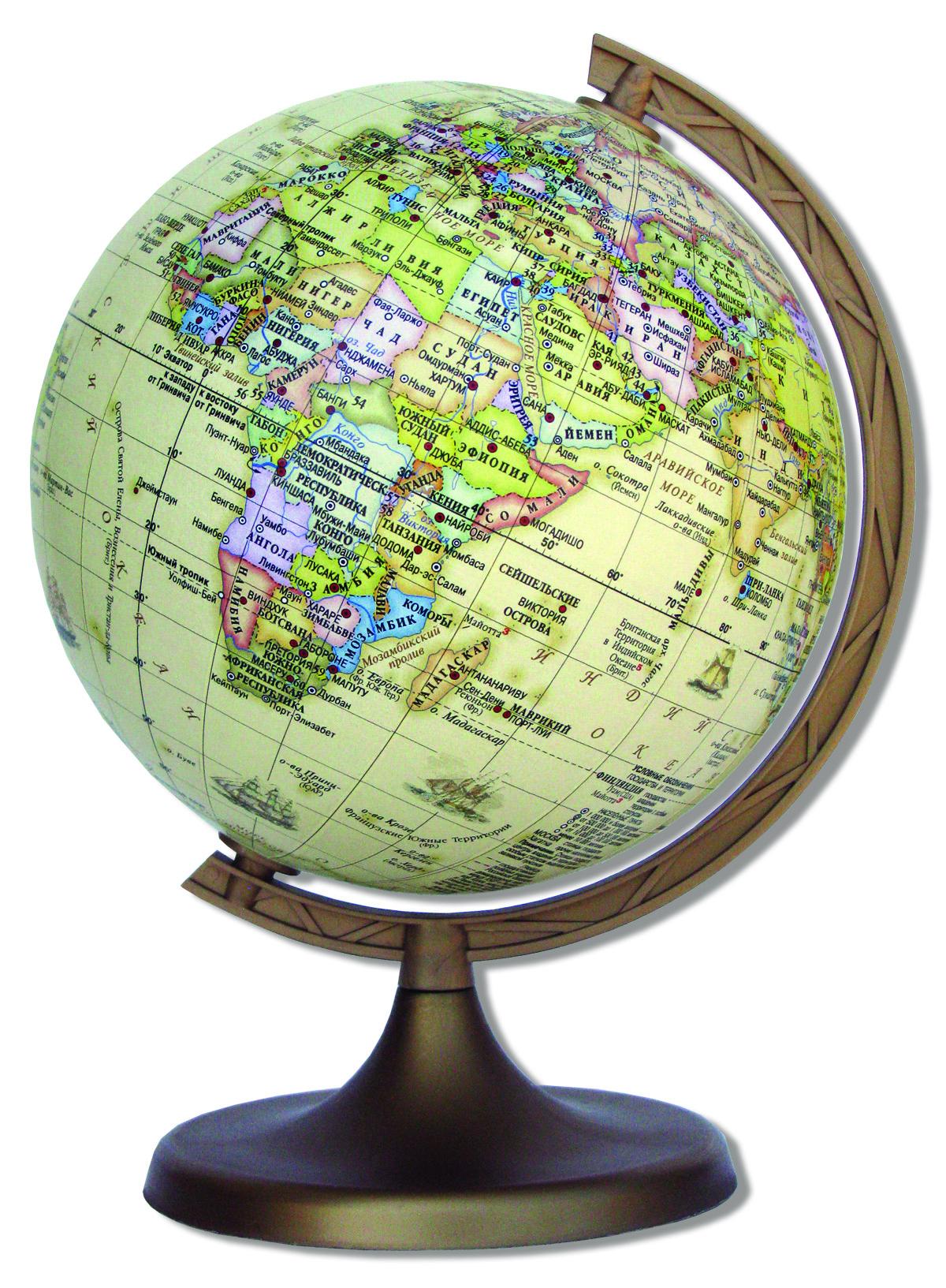 Глобус DMB Ретро, c политической картой мира, диаметр 25 см + Мини-энциклопедия Страны МираОСН1234036Политический глобус DMB Ретро, изготовленный из высококачественного прочного пластика, дает представление о политическом устройстве мира. Он напоминает глобусы, которые делали в старину, но с современными картами нынешней Земли. Как правило, карта таких глобусов является современной политической. Ретро глобусы очень популярны для домашнего и офисного оформления, потому что удачно вписываются в интерьер благодаря своему бежевому нежному цвету. Изделие расположено на подставке. Все страны мира раскрашены в разные цвета. На политическом глобусе показаны границы государств, столицы и крупные населенные пункты, а также картографические линии: параллели и меридианы, линия перемены дат. Названия стран на глобусе приведены на русском языке. Ничто так не обеспечивает всестороннего и детального изучения политического устройства мира в таком сжатом и объемном образе, как политический глобус. Сделайте первый шаг в стимулирование своего обучения! К глобусу...