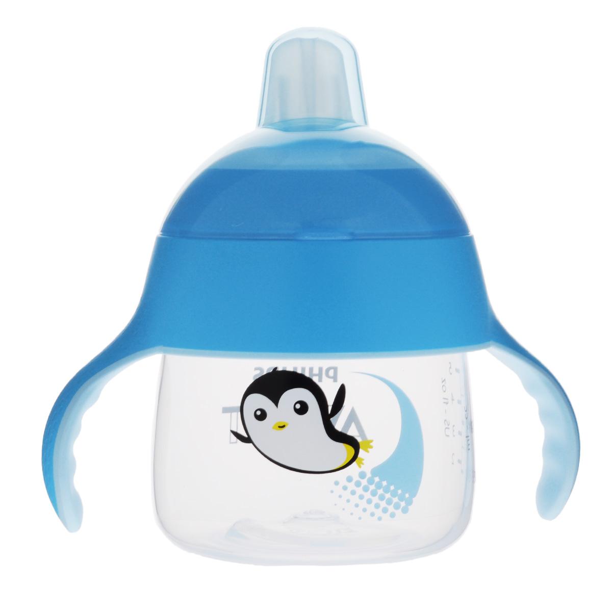 Philips Avent Волшебная чашка-непроливайка от 6 месяцев цвет: голубой, 200 мл SCF751/00SCF751/00Чашка-поильник Avent, изготовленная из прочного полипропилена, разработана специально для детей от шести месяцев для легкого перехода от грудного кормления к бутылочке и от бутылочки к самостоятельному питью. Поильник имеет мягкий силиконовый носик со специальным отверстием, который не протекает, даже если малыш перевернет бутылочку, и плотный прозрачный колпачок, обеспечивающий гигиеничность. Мерная шкала на корпусе чашки позволяет точно определить количество жидкости в поильнике. Благодаря эргономичному дизайну и мягким нескользящим ручкам крохе будет удобно держать поильник. Широкое горлышко позволит легко наполнить и очистить бутылочку.