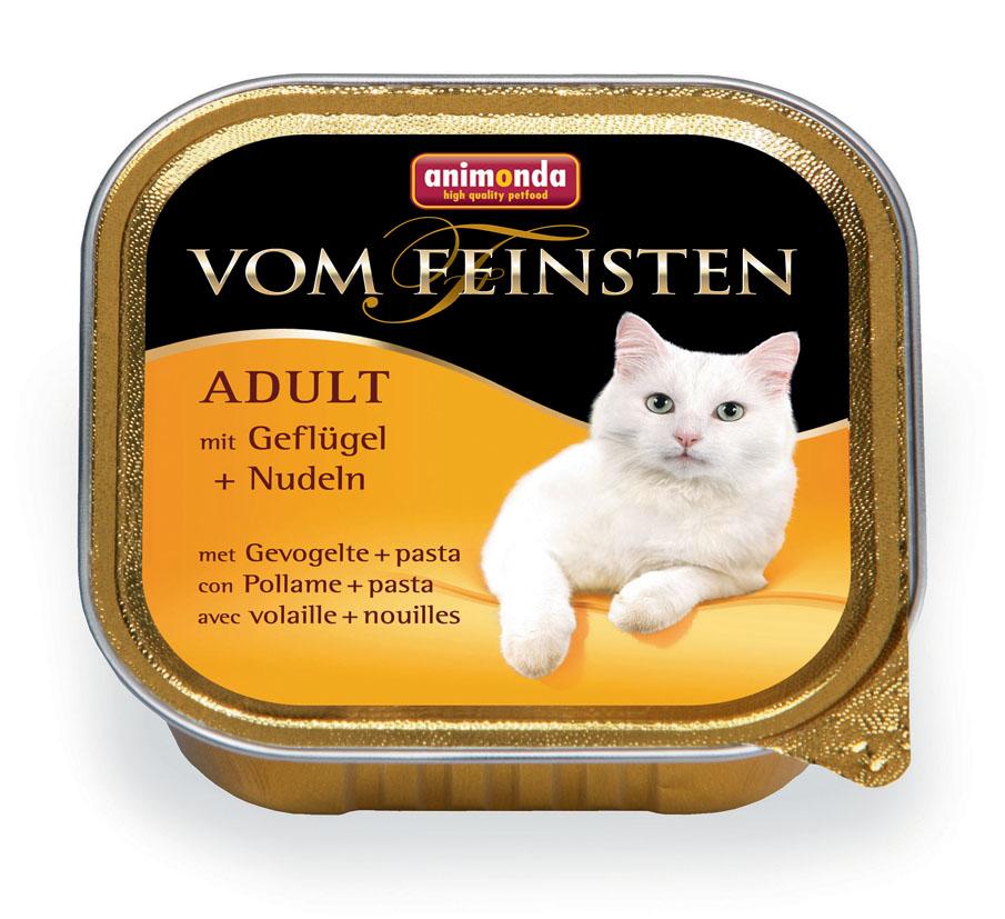 Консервы Animonda Vom Feinsten для взрослых кошек, с домашней птицей и пастой, 100 г10287Влажные корма Animonda Vom Feinsten содержат отборные сорта мяса, комбинированные со специальными ингредиентами. Консервы - восхитительная еда, которая обещает много удовольствия и ценится кошачьими гурманами во всем мире, это линия полноценных сбалансированных консервированных кормов, которая удовлетворит запросы самых требовательных кошек. Неповторимый уникальный рецепт этих консервов поможет подарить Вашей любимице океан наслаждения и море вкуса. Состав: мясо и мясные продукты 60% (домашняя птица 25%, говядина, свинина), бульон, минералы. Анализ: белок 10,5%, жир 5%, клетчатка 0,4%, зола 1,4%, влажность 81%. Добавки (на 1 кг продукта): витамин D3 200 МЕ, витамин Е (a-токоферол) 30 мг. Вес: 100 г. Товар сертифицирован.