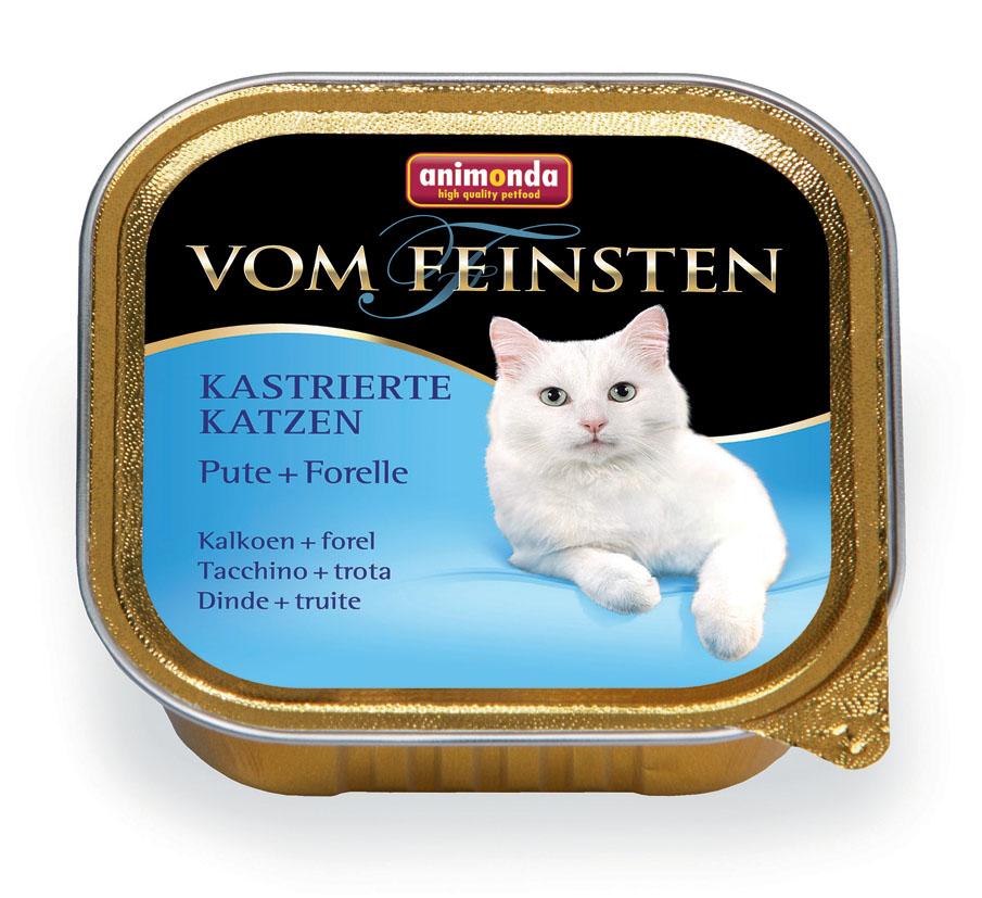 Консервы Animonda Vom Feinsten для кастрированных и стерилизованных кошек, с индейкой и форелью, 100 г10293Консервы Animonda Vom Feinsten - влажный корм, созданный специально для кастрированных котов. Корм содержит индейку, которая является незаменимым источником белка. Индейка богата аминокислотами, витаминами группы В. Форель - источник полиненасыщенных и омега-3 кислот. Они не дают накапливаться в организме кошки вредным шлакам. К тому же фосфор, содержащийся в индейке и форели, очень полезен для мозга. Корм можно использовать в качестве полнорационного питания. Рекомендован для кастрированных кошек как источник полиненасыщенных и омега-3 кислот. Состав: индейка 44%, бульон, форель 7,5%, лосось 7,5%, карбонат кальция, хлорид натрия. Анализ: белок 12%, жир 4%, клетчатка 0,3%, зола 1,8%, влажность 80%. Добавки (на 1 кг продукта): витамин А 4000 МЕ, витамин D3 200 МЕ, витамин Е (a- токоферол) 30 мг. Вес: 100 г. Товар сертифицирован.