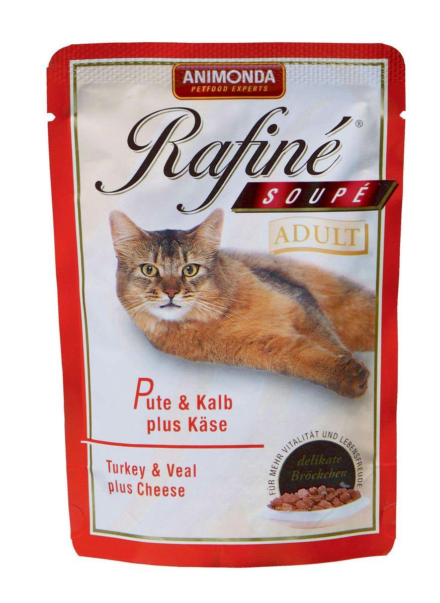 Консервы Animonda Rafine Soupe для взрослых кошек, с индейкой, телятиной и сыром, 100 г39332Линия консервированного полноценного питания Rafine Soupe создана для рафинированных гурманов в кошачьем царстве. Вся продукция этой линии содержит тщательно сбалансированную комбинацию жизненно важных витаминов и минералов. Полноценное консервированное питание для взрослых кошек высшего качества. Состав: мясо и мясные продукты (индейка 20%, телятина 10%), продукты растительного происхождения, молочные продукты (сыр 4%), минералы. Анализ: белок 8%, жир 5%, клетчатка 0,3%, зола 2%, влажность 81%. Добавки (на 1 кг продукта): витамин D3 250 МЕ, медь 2 мг, цинк 5 мг, марганец 1,5 мг, йод 0,5 мг. Вес: 100 г. Товар сертифицирован.