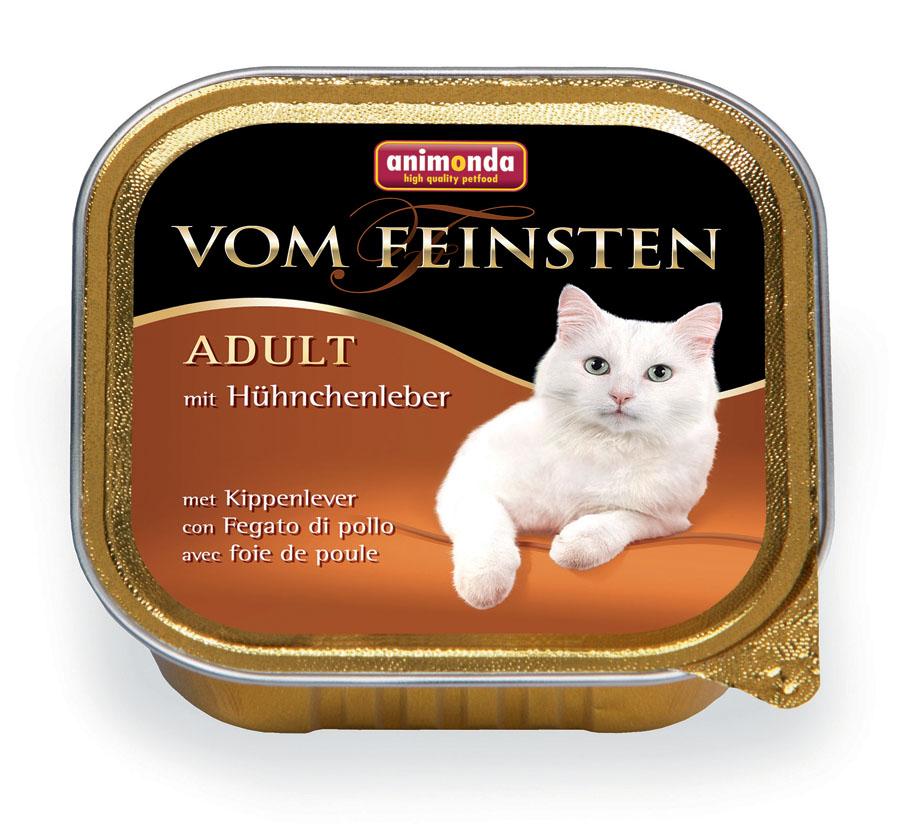"""Консервы Animonda """"Vom Feinsten"""" для взрослых кошек, с куриной печенью, 100 г 46683"""