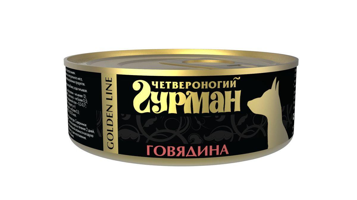 """Консервы для собак """"Четвероногий Гурман"""", с говядиной, 100 г 47557"""
