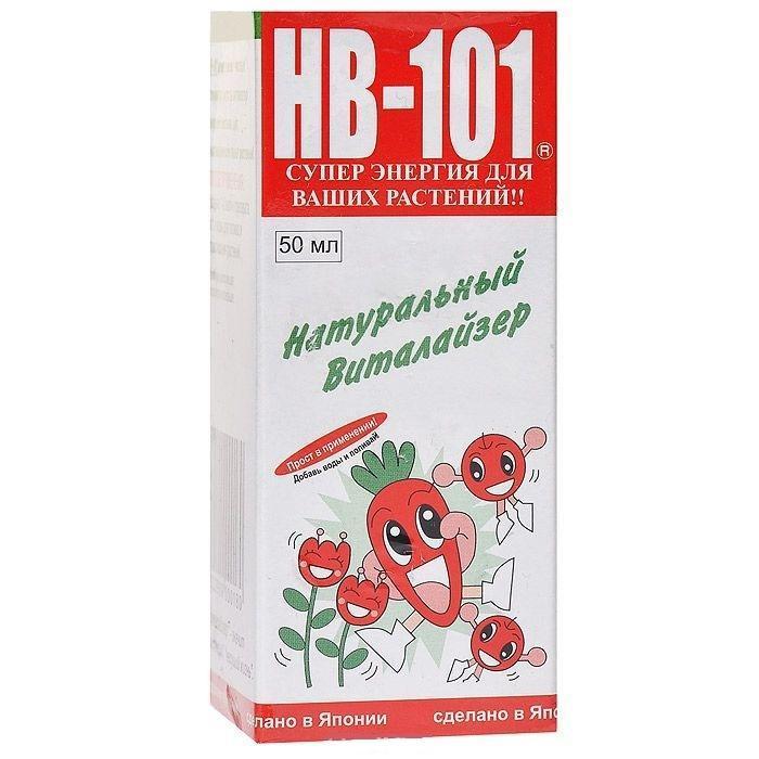 Стимулятор роста растений HB-101, 50 млНВ 101 фл. 50 мл,8-422989Препарат выпускается в жидкой и гранулированной форме. Использование жидкого состава позволяет очень быстро добиться желаемого результата, надо только соблюдать регулярность опрыскивания или полива (1 раз в неделю). Гранулы применяются для культивации многолетних культур. Они растворяются в почве постепенно, в течение 6 месяцев. Гранулы обеспечивают длительное и стабильное воздействие препарата на выращиваемые растения. Характеристики: Объем: 50 мл. Состав: экстракт кедра, кипариса, сосны и подорожника. Класс опасности: 4 (безопасен). Размер упаковки: 3,7 см х 3,7 см х 9 см. Изготовитель: Япония.