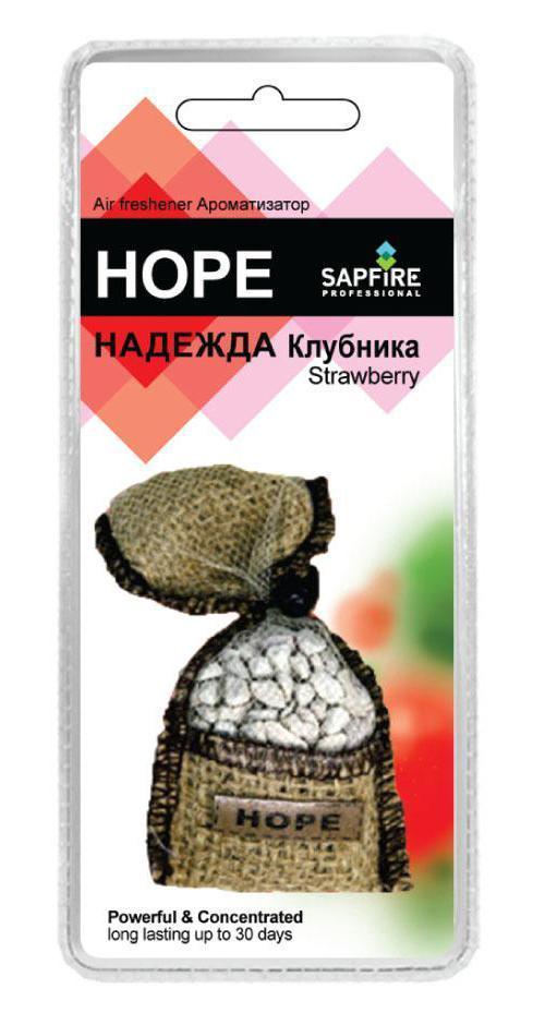 Ароматизатор для салона автомобиля Sapfire Hope, клубника20264-SATПодвесной ароматизатор для салона автомобиля Sapfire Hope имеет приятный аромат клубники. Ароматизатор представляет собой тканевый мешочек наполненный гранулами натурального происхождения. Hope - новое поколение концентрированных ароматов Сапфир. Парфюмерная композиция произведена в Японии. Обеспечивает стойкий насыщенный аромат и запах свежести. Состав: гранулы натурального происхождения, ароматическая композиция, адсорбент, консервант, текстиль, пластик. Размер ароматизатора: 9,5 см х 6 см х 2 см.