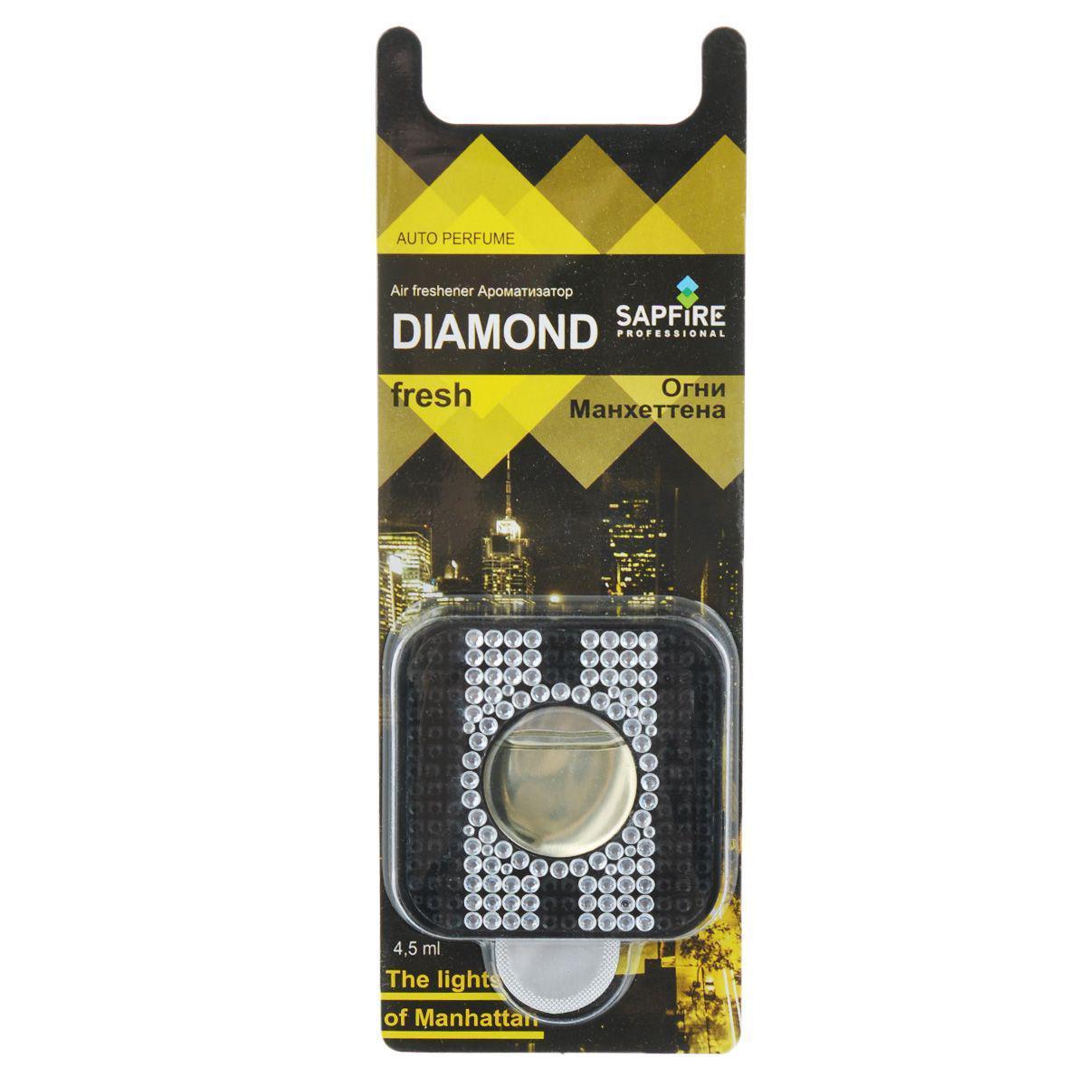 Ароматизатор в дефлектор Sapfire Diamond Fresh, огни Манхеттена07764-SAAАвтомобильный освежитель воздуха Sapfire Diamond Fresh имеет приятный аромат. Ароматизатор, изготовленный с использованием современной мембранной технологии, - это безопасно, удобно и гарантирует длительную работу, без риска пролить жидкое содержимое. Корпус ароматизатора квадратной формы, выполнен из пластика и украшен цветными стразами. Крепится ароматизатор на дефлектор в автомобиле. Состав: парфюмерная композиция, гель, пластик, алюминиевая фольга. Размер ароматизатора: 5,5 см х 5,5 см х 1 см.