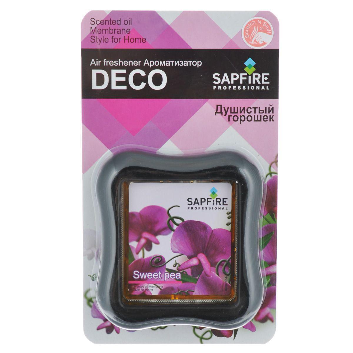 Ароматизатор в дефлектор Sapfire Deco, душистый горошек07715-SAAАвтомобильный и домашний декоративный освежитель воздуха Sapfire Deco имеет приятный аромат. Ароматизатор, изготовленный с использованием современной мембранной технологии, - это безопасно, удобно и гарантирует длительную работу, без риска пролить жидкое содержимое. Крепится ароматизатор на стену в комнате или на дефлектор в автомобиле. Состав: парфюмерная композиция, гель, пластик, алюминиевая фольга. Размер ароматизатора: 8 см х 8,5 см х 2 см.