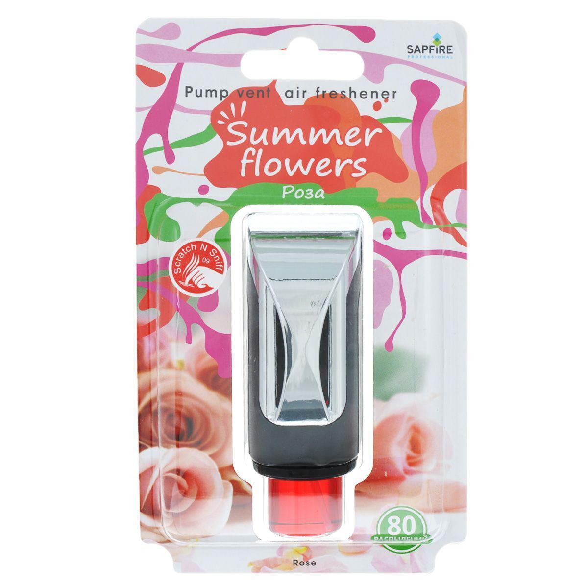 ������������ � ��������� Sapfire Summer Flowers, ���� - SapfireSAA-07881�������� ������������ Sapfire Summer Flowers ����� �������� ������ ����. ������������, ����������� �� ��������, ����������� � ��������� ������. �������������� ������������� Sapfire Summer Flowers ������� �� 80 ����������. Summer Flowers - ����� ��������� ����������������� ��������������. ����������� ���������� ����������� � ������. ������������ ������� ���������� ������ � ������� �����. ������: �������, ����������� ���������� ������� ������������, ������������. ������ �������������: 8 �� � 3 �� � 3,5 ��.