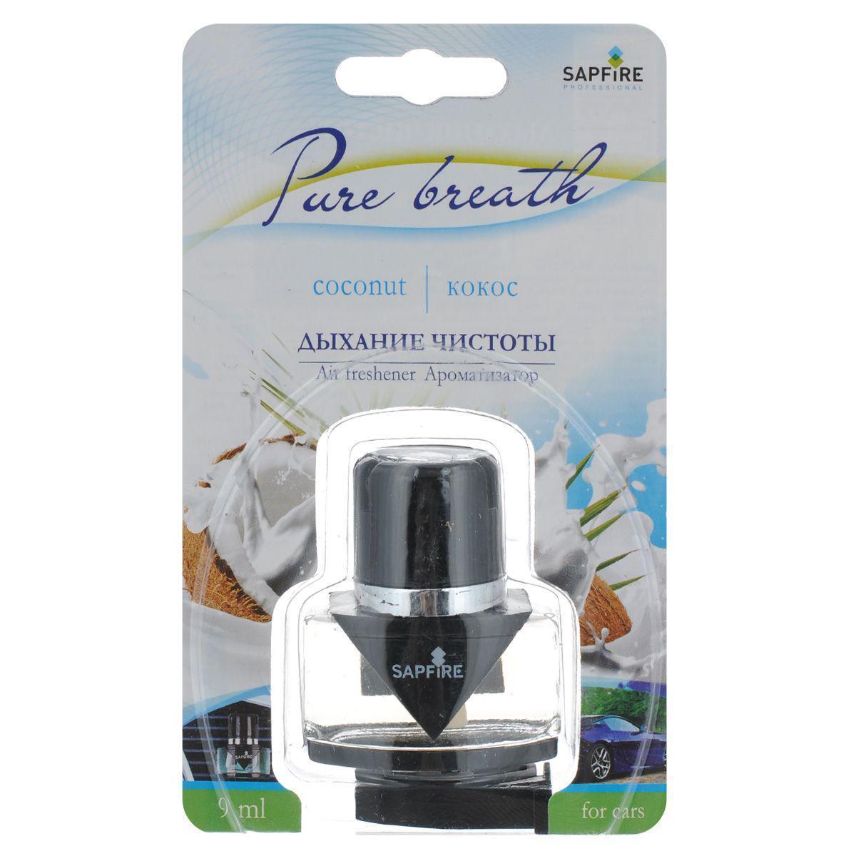 Ароматизатор в дефлектор Sapfire Pure Breath, кокос20012-SATАвтомобильный ароматизатор Sapfire Pure Breath имеет приятный аромат кокоса. Ароматизатор выполнен из пластика и вставляется в дефлектор машины. Pure Breath - новое поколение концентрированных ароматизаторов. Парфюмерная композиция произведена в Японии. Обеспечивает стойкий насыщенный аромат и свежий запах. Состав: пластик, парфюмерная композиция высокой концентрации, стабилизатор. Размер ароматизатора: 5,5 см х 4,5 см х 3 см.