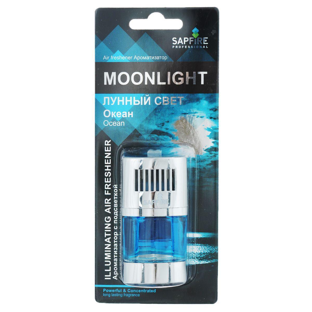 Ароматизатор с подсветкой в дефлектор Sapfire Moonlight, океан20052-SATАвтомобильный ароматизатор Sapfire Moonlight имеет приятный аромат. Ароматизатор, выполненный из пластика и стекла, вставляется в дефлектор машины. Подсветка работает от батарейки CR2032H (3V). Для включения подсветки необходимо перевести выключатель в положение вкл. Регулятор на крышке позволяет изменить интенсивность аромата. Moonlight - новое поколение концентрированных ароматизаторов. Парфюмерная композиция произведена в Японии. Обеспечивает стойкий насыщенный аромат и свежий запах. Состав: пластик, парфюмерная композиция высокой концентрации, стабилизатор. Размер ароматизатора: 7,5 см х 4 см х 2 см.