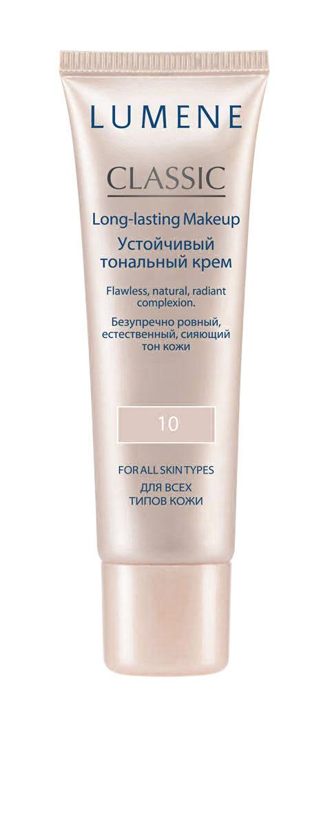 LUMENE Classic - тональный крем, №10, 30 млNL0012-987127Long Lasting Makeup Lumene Classic Устойчивый тональный крем Lumene Classic Для всех типов кожи Безупречно ровный, естественный, сияющий тон кожи. Идеальный и естественный макияж в течение всего дня. Безупречно гладкая кожа. Увлажнение и комфорт благодаря специальной формуле.