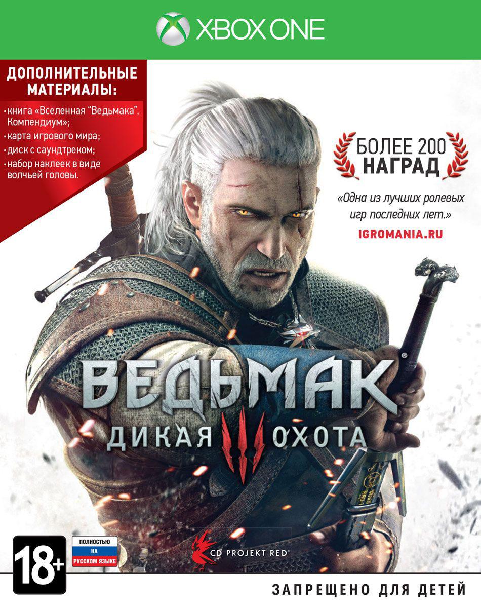 Zakazat.ru: Ведьмак 3: Дикая охота