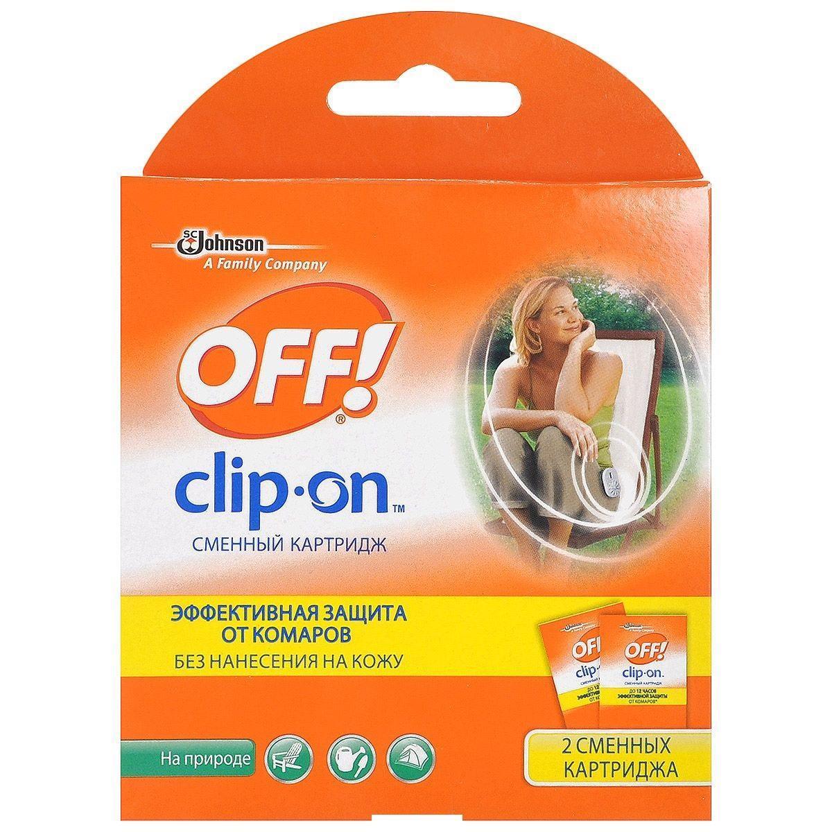 Комплект сменных картриджей ОFF Clip-On, 2 шт646424Сменные картриджи с отпугивающей жидкостью предназначены для портативного самораспыляющегося отпугивателя комаров ОFF Clip-On. Портативный репеллент идеален для использования на открытом воздухе и в хорошо проветриваемых помещениях (террасы, балконы, веранды, кемпинги, туристические палатки и др.) В течение нескольких минут после включения прибора вокруг человека образуется защитное облако, отпугивающее комаров. Безопасная и эффективная защита от комаров для потребителей, которые не любят наносить репелленты на кожу. Характеристики: Состав: метофлутрин - 31,2%, инертная основа (PET). Комплектация: 2 шт. Товар сертифицирован.
